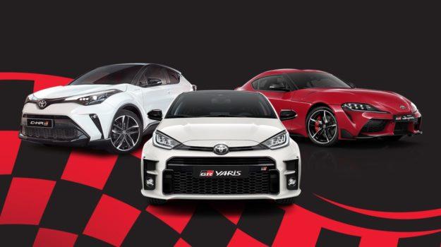 Toyota série GR Sport